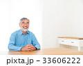 おじいさん おじいちゃん 祖父 シニア シルバー ポートレート 33606222