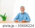 おじいさん おじいちゃん 祖父 シニア シルバー ポートレート 33606224