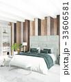 インテリア 寝室 デザインのイラスト 33606581