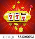 賞金 ジャックポット スロットのイラスト 33606658
