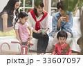 ママ友 団らん 育児 33607097