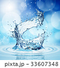 ウォーター 水 水分のイラスト 33607348