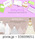 Wedding Planning and Dress Web Banner. 33609651