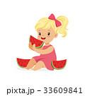 すいか スイカ 西瓜のイラスト 33609841