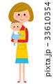人物 女性 エプロンのイラスト 33610354