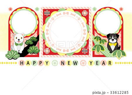 2018年2030年戌年年賀状「松竹犬カラフルポップ和風写真フレーム」HAPPYNEWYEAR 33612285