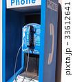 電話ボックス 33612641