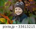 Cute little boy having fun on beautiful autumn day 33613215