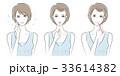 化粧をする女性 33614382