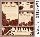 Vector poster for chocolate desserts bakery 33614978