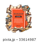 Vector poster for old rare books shop 33614987