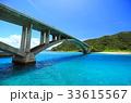 阿嘉島 慶良間諸島 阿嘉大橋の写真 33615567