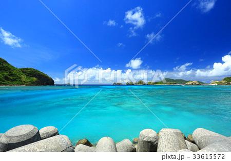沖縄 慶良間諸島 阿嘉島 阿嘉港周辺の美しい風景【2017年8月撮影】 33615572