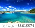 阿嘉島 阿嘉大橋 海の写真 33615574