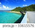 阿嘉島 慶良間諸島 阿嘉大橋の写真 33615576