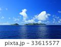 沖縄 慶良間諸島 海の写真 33615577