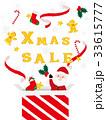 クリスマスセール ポスター 33615777