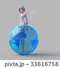 地球と妖精 perming3DCGイラスト素材 33616758