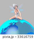 地球と妖精 perming3DCGイラスト素材 33616759