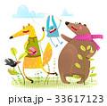 くま クマ 熊のイラスト 33617123