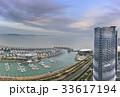 ヨット ビル 建物の写真 33617194