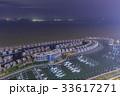 Xiamen Xiangshan Yacht Club 33617271