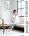 若い女性(ワイン) 33618246