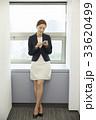 スマートフォン スマホ 女性の写真 33620499