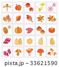 ハンドメイド 秋の素材 セット 33621590