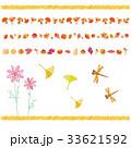 ハンドメイド 秋の素材 ライン 33621592