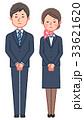 男女 人物 スーツのイラスト 33621620