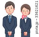 スーツ 男女 お詫び 33621621