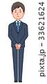 男性 人物 スーツのイラスト 33621624