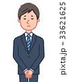 男性 人物 スーツのイラスト 33621625