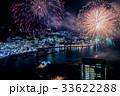 熱海100万ドルの夜景と海上花火 33622288