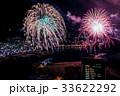 熱海100万ドルの夜景と海上花火 33622292