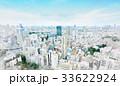 街並み 街 都会のイラスト 33622924