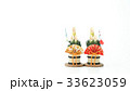 門松 正月 正月飾りの写真 33623059