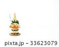 門松 正月 正月飾りの写真 33623079