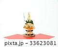 門松 正月 正月飾りの写真 33623081