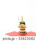 門松 正月 正月飾りの写真 33623082