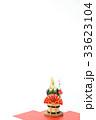 門松 正月 正月飾りの写真 33623104