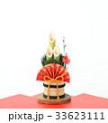 門松 正月 正月飾りの写真 33623111