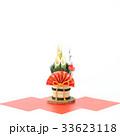 門松 正月 正月飾りの写真 33623118