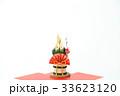門松 正月 正月飾りの写真 33623120