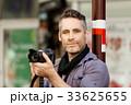 カメラマン 写真 都市の写真 33625655