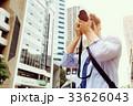 カメラマン 写真 都市の写真 33626043