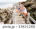 ビーチ 浜辺 カップルの写真 33631266