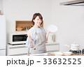 キッチン 女性 33632525