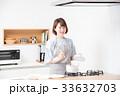 キッチン 料理 調理の写真 33632703